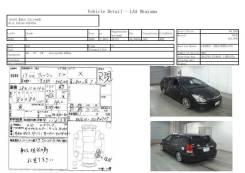 Замок Зажигания Toyota WISH ANE10G, ANE11W, ZNE10G, ZNE14G 1ZZFE