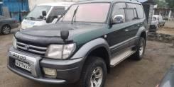 Toyota Land Cruiser Prado. Без водителя