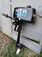 Лодочный мотор МТР 2,6