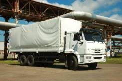 КАМАЗ-65117, 2020