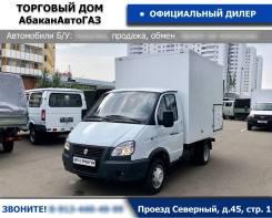 ГАЗ 3302. Продажа автолавки на базе ГАЗ-3302 от Официального Дилера, 2 690куб. см., 1 500кг., 4x2