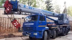 Галичанин КС-55729-1В, 2019