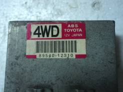 Блок ABS 89540-12310 Toyota Corolla AE114