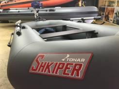 Лодка Тонар Шкипер 260 с мотором TRIM 2.3