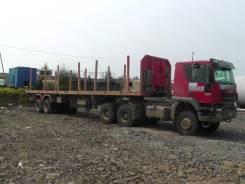 Iveco Trakker AT720T45WT, 2017