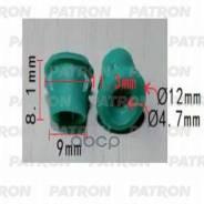 Втулка Пластиковая Bmw, Mini Cooper Применяемость: Универсальная, Дверь, Крылья, Молдинги, Пороги Patron арт. P370239