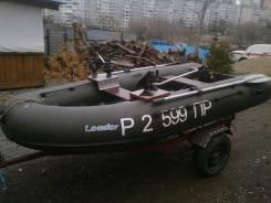 Продам лодку Лидер 330, мотор, телега в комплекте