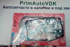 Ремкомплект двигателя. Mitsubishi Toppo BJ, H41A, H42A, H42V, H43A, H46A, H47A, H47V, H48A Mitsubishi Pajero Mini, H56A Nissan Kix, H59A 4A30