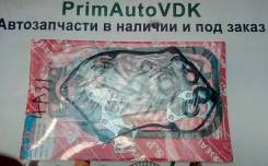 Ремкомплект ДВС 4A31 паранит MD976493
