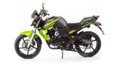 Motoland Bandit 250, 2021
