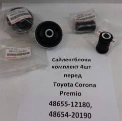 Сайлентблок рычага, тяги. Toyota: Premio, Nadia, Carina, Corona, Caldina, Ipsum, Picnic, Avensis, Gaia, Carina E 1AZFSE, 1ZZFE, 3SFE, 3SFSE, 2C, 2CT...