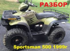 Polaris Sportsman 500 1999г в разбор