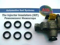 Прокладка инжектора топливной рампы AiS=Toyota 23291-76010 (1 шт)