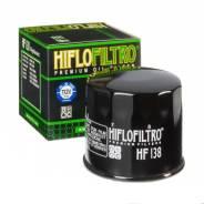 Масляный фильтр HIFLO HF138