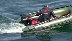 Лодка сузумар 320