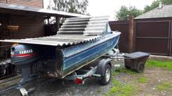 Продаётся лодка «Сарепта»