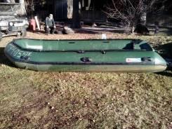 "Продам лодку ""Стингрей"" -460 с мотором Parsun 35."