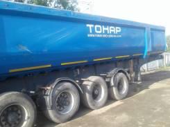 Тонар 95234, 2010