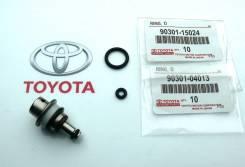 Комплект прокладок для Регулятора давления топлива Toyota (Оригинал)