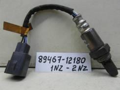 Датчик кислородный лямбда-зонд Toyota 1NZFE, 2NZFE 89467-12180