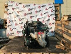 Двигатель FE Kia Clarus / Sportage 2.0 16V 128 л. с. В Наличии