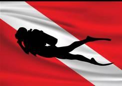 Принимаю заказы на пошив флагов любого типа, всех размеров