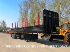 НовосибАРЗ 98131В, 2019
