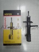 Стойка передней подвести Hofer ваз 2108-2109