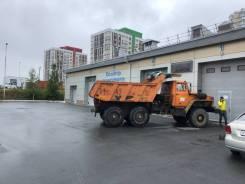 Урал 5557-10121-30, 2001