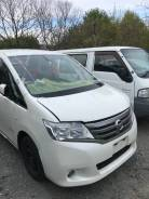 Бампер. Nissan Serena, C26, FC26, HC26, HFC26
