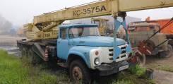 КС 3575А, 1988