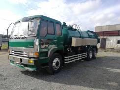 Mitsubishi Fuso, 1995