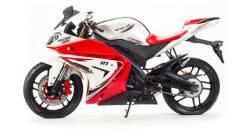 Motoland R1 Pro