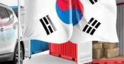 Доставка сборных грузов из Кореи