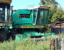Ростсельмаш ДОН 1500, 2006