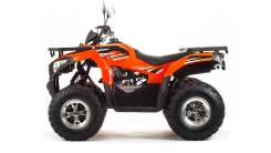 Motoland Max 200
