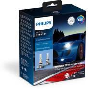 Комплект ламп Philips 11005XUWX2 HB4 +200% 5800К 25Вт (2 шт. )