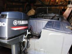Прогресс-2 с мотором Yamaha 30
