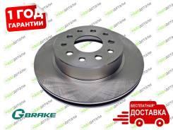 Диск тормозной задний Subaru Forester/Impreza WRX/Legacy B4 G-brake