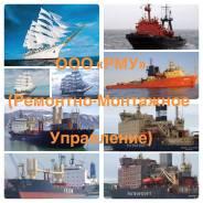 Очистка и покраска корпуса судна, надстроек, палуб, мачт и механизмов.