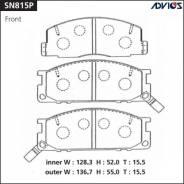 Тормозные колодки дисковые 293/239/404 (SN815P) Advics