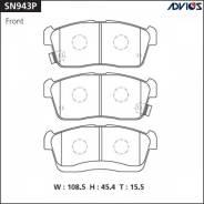 Тормозные колодки дисковые 683WK (SN943P) Advics
