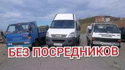 Грузоперевозки. . фургон бабочка 5т. борт Аппарель грузчики вывоз мусора