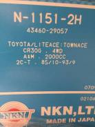 Шрус подвески. Toyota: Celica, Town Ace Truck, Lite Ace, Town Ace, Master Ace Surf, Model-F, Van, Lite Ace Truck 3SFE, 2C, 2Y, 2CT, 3CT, 3YC, 3YEU, 3Y...