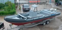 Лодка РИБ (RIB) Stormline RIB1200