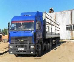 Седельный тягач МАЗ 6430А8 360-020,В Новом Уренгое, 2008