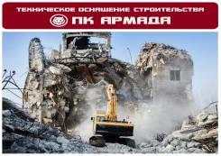 Демонтаж сооружений и зданий