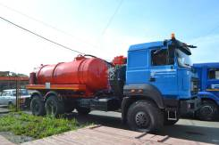Урал 4320-4972-80, 2020