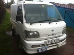 Daihatsu Hijet Truck, 2002