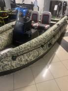 Лодка Солар 470